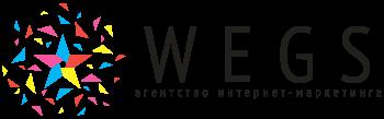 """Агентство интернет-маркетинга """"WEGS"""""""