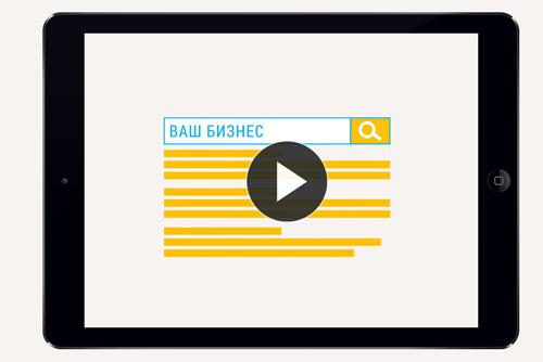 Поисковое-продвижение-сайтов-(SEO)-в-Томске