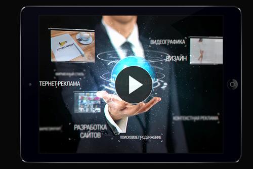 Агентство-интернет-маркетинга-WEGS---О-нас